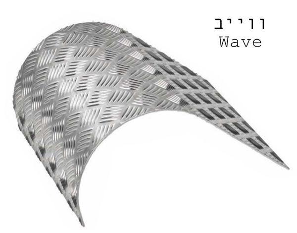 הדום ווייב wave