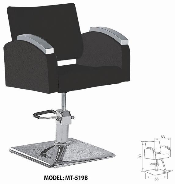 כסא פריז WD-519B